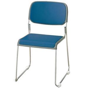 その他 ジョインテックス 会議椅子(スタッキングチェア/ミーティングチェア) 肘なし 座面:布張り FRK-S2 ダークブルー 【完成品】 ds-1324177