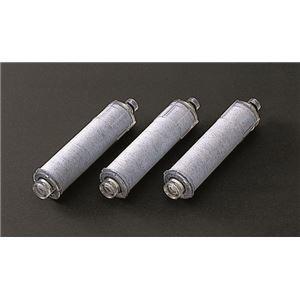 その他 【3個入り】LIXIL(リクシル) 交換用浄水カートリッジ(標準タイプ) JF-20-T ds-1440727