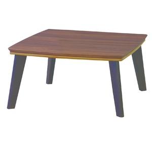 その他 リビングこたつテーブル 【PINON】ピノン 正方形(75cm×75cm) 本体 木製 Pinon75N ds-1447483