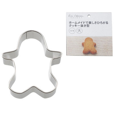 貝印 Kai House Select クッキー抜型 子供(大)【500個セット】 4901601299359【納期目安:1週間】