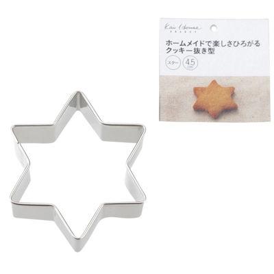 貝印 Kai House Select クッキー抜型 スター(45mm)【500個セット】 4901601299472【納期目安:1週間】