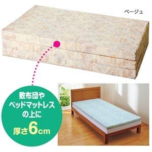 その他 バランスマットレス 【5: セミダブルサイズ/厚さ約6cm】 日本製 ベージュ ds-1454858
