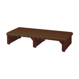 その他 天然木和風玄関台(踏み台) 【3: 幅90cm】 木製(天然木) ダークブラウン ds-1455286