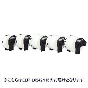 その他 (業務用5セット)マックス 感熱ラベルプリンタ用ラベル ELP-L6242N16 700枚 ds-1462868