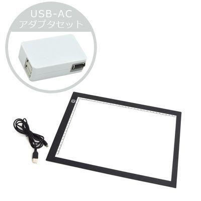 サンコー ごくうす調光USBトレース台(A4)【USB-ACアダプタセット】 ULEDTSA4XUAC221