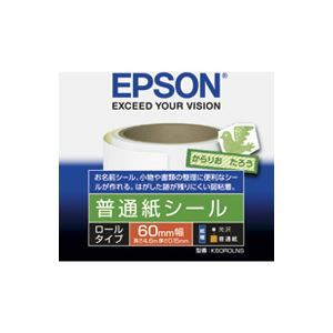 その他 (業務用50セット)エプソン EPSON 普通紙シール ロールタイプ K60ROLNS ds-1472326