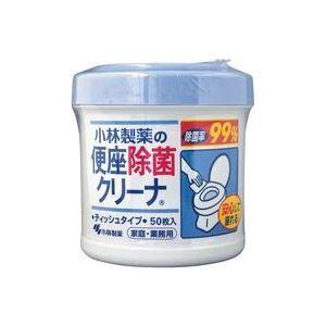 その他 (業務用30セット)小林製薬 便座除菌クリーナーティッシュ 本体 50枚【×30セット】 ds-1475178