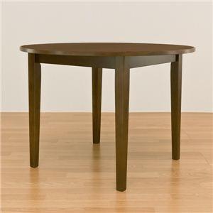 その他 ラウンドダイニングテーブル/リビングテーブル 【丸型 直径100cm】 ブラウン 木製 『サニー』 ds-460627