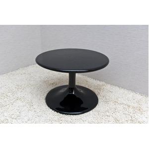 その他 ラウンドローテーブル 【丸型/直径60cm】 強化プラスチック製 ブラック(黒)【代引不可】 ds-1224207