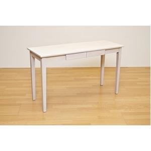 その他 木製テーブル 【長方形 120cm×45cm】 引出し2杯付き ホワイトウォッシュ 木目調 〔リビング/ダイニング/作業台〕【代引不可】 ds-1258290