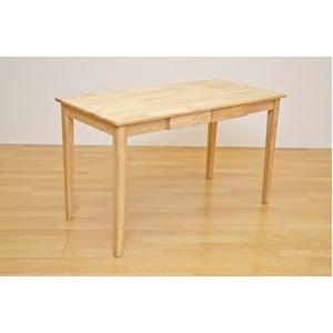 その他 木製テーブル 【長方形 120cm×60cm】 引出し2杯付き ナチュラル 木目調 〔リビング/ダイニング/作業台〕【代引不可】 ds-1258292