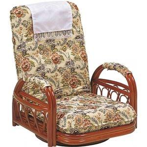 その他 リクライニングチェア/360度回転座椅子 【座面高20cm】 木製(籐) 肘付き【代引不可】 ds-1314033
