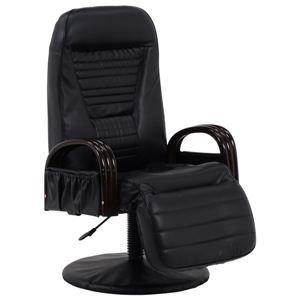 その他 回転座椅子 11段リクライニング 座面昇降式 肘掛け/ポケット付き 黒 【代引不可】 ds-1314204