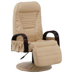 その他 回転座椅子 11段リクライニング 座面昇降式 肘掛け/ポケット付き アイボリー 【代引不可】 ds-1314205