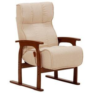 その他 リクライニング座椅子(パーソナルチェア/フロアチェア) 肘掛け 座面:低反発ウレタン/ポケットコイル使用 アイボリー 【代引不可】 ds-1314672