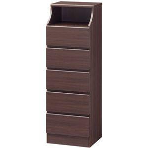 その他 木製シンプルチェスト/収納タンス 【5段 幅44cm×高さ130cm】 ブラウン 収納棚付き 組み立て簡単 『CHESCA チェスカ』 ds-1408346