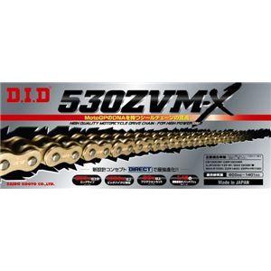 その他 チェーン 530ZVM-X-110ZB G&G ZVM-XシリーズXリング 【バイク用品】 ds-1443140