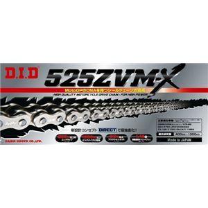 その他 チェーン 525ZVM-X-120ZB S&S ZVM-XシリーズXリング 【バイク用品】 ds-1443157