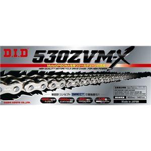 その他 チェーン 530ZVM-X-120ZB S&S ZVM-XシリーズXリング 【バイク用品】 ds-1443165