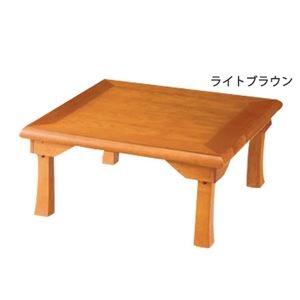 その他 簡単折りたたみ座卓/ローテーブル 【1: 幅75cm】木製 ライトブラウン ds-1458229