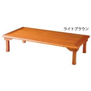 その他 簡単折りたたみ座卓/ローテーブル 【3: 幅150cm】木製 ライトブラウン ds-1458231