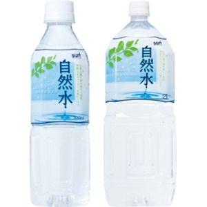 その他 【まとめ買い】サーフビバレッジ 自然水 2L×60本(6本×10ケース) 天然水 ミネラルウォーター 2000ml 軟水 ペットボトル ds-1480723