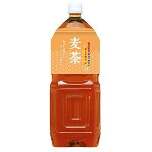 その他 【まとめ買い】桂香園 麦茶 2L×60本(6本×10ケース)ペットボトル【国内六条大麦を使用】 ds-1480730