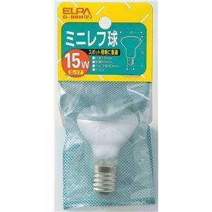 その他 (業務用セット) ELPA ミニレフ球 電球 15W E17 フロスト G-99H(F) 【×30セット】 ds-1483388