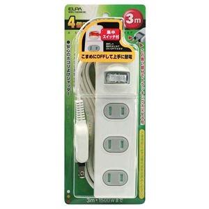 その他 (業務用セット) ELPA 扉付タップ 集中スイッチ付 4個口 3m WBS-T4030B(W) 【×10セット】 ds-1484884