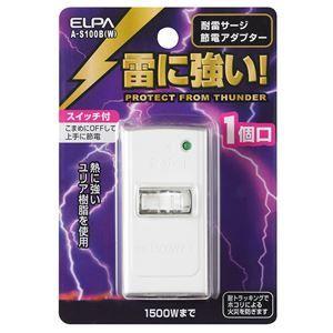 その他 (業務用セット) ELPA 耐雷サージ機能付節電アダプタ 1個口 A-S100B(W) 【×20セット】 ds-1484933