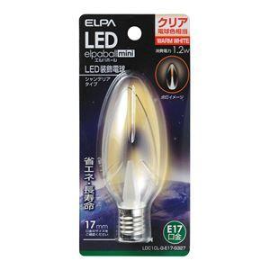 その他 (業務用セット) ELPA LED装飾電球 シャンデリア球形 E17 クリア電球色 LDC1CL-G-E17-G327 【×10セット】 ds-1485413