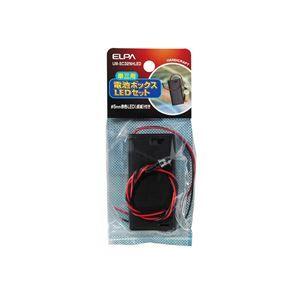 その他 (まとめ) ELPA スイッチ&カバー付電池ボックス単3形*2本 LED付 UM-SC32NHLED 【×20セット】 ds-1485461