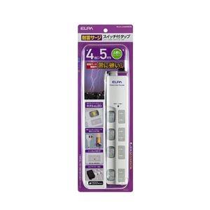 その他 (業務用セット) ELPA LEDランプスイッチ付タップ 上挿し 4個口 5m WLS-LU450MB(W) 【×5セット】 ds-1485670