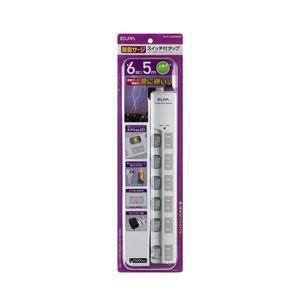 その他 (業務用セット) ELPA LEDランプスイッチ付タップ 上挿し 6個口 5m WLS-LU650MB(W) 【×5セット】 ds-1485674