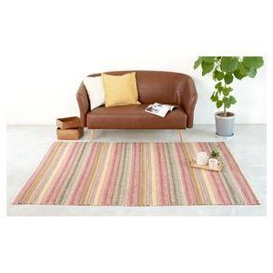 その他 インド綿 ラグマット/絨毯 【140cm×200cm ピンク】 長方形 コットン100% 手織り仕様 『コットンシールズ』 〔リビング〕【代引不可】 ds-1498975