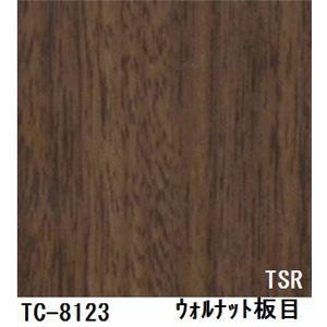 その他 木目調粘着付き化粧シート ウォルナット板目 サンゲツ リアテック TC-8123 122cm巾×5m巻【日本製】 ds-1502921