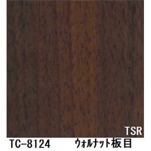 その他 木目調粘着付き化粧シート ウォルナット板目 サンゲツ リアテック TC-8124 122cm巾×3m巻【日本製】 ds-1502926
