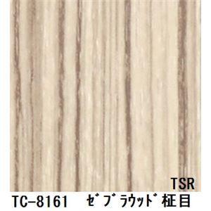 その他 木目調粘着付き化粧シート ゼブラウッド柾目 サンゲツ リアテック TC-8161 122cm巾×5m巻【日本製】 ds-1502935