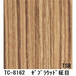 その他 木目調粘着付き化粧シート ゼブラウッド柾目 サンゲツ リアテック TC-8162 122cm巾×4m巻【日本製】 ds-1502941