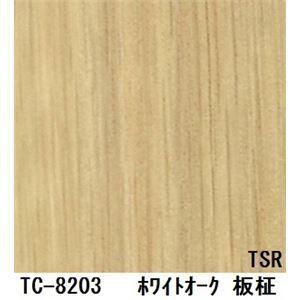 その他 木目調粘着付き化粧シート ホワイトオーク板柾 サンゲツ リアテック TC-8203 122cm巾×7m巻【日本製】 ds-1502971