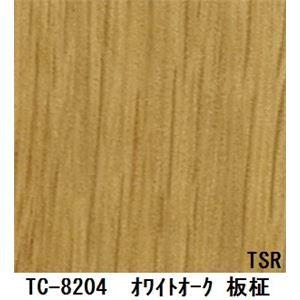 その他 木目調粘着付き化粧シート ホワイトオーク板柾 サンゲツ リアテック TC-8204 122cm巾×4m巻【日本製】 ds-1502976