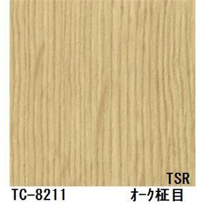 その他 木目調粘着付き化粧シート オーク柾目 サンゲツ リアテック TC-8211 122cm巾×10m巻【日本製】 ds-1502993