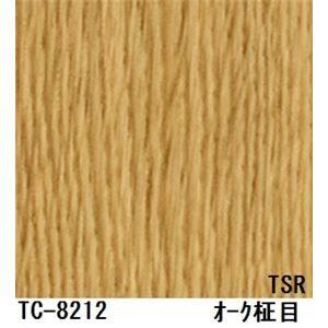 その他 木目調粘着付き化粧シート オーク柾目 サンゲツ リアテック TC-8212 122cm巾×7m巻【日本製】 ds-1502999