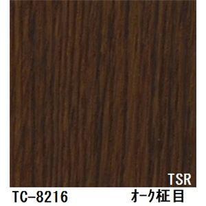 オーク柾目 ds-1503025 122cm巾×4m巻【日本製】 TC-8216 その他 サンゲツ 木目調粘着付き化粧シート リアテック