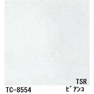 その他 石目調粘着付き化粧シート ビアンコ サンゲツ リアテック TC-8554 122cm巾×4m巻【日本製】 ds-1503067