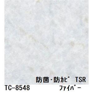 その他 抗菌・防カビ仕様の粘着付き化粧シート ファイバー サンゲツ リアテック TC-8548 122cm巾×4m巻【日本製】 ds-1503165