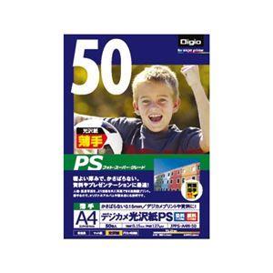 その他 (業務用セット) インクジェット用紙 デジカメ光沢紙PS 薄手 A4 50枚 JPPS-A4N-50【×5セット】 ds-1521957