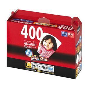 その他 (業務用セット) インクジェット用紙 Digio デジカメ印画紙 強光沢 L判 400枚 JPSK-L-400G【×5セット】 ds-1522315