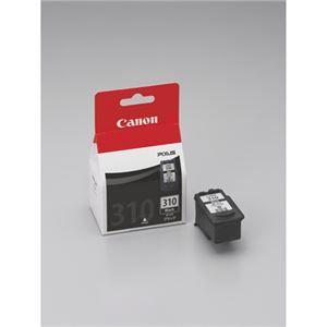 その他 (業務用セット) キヤノン Canon インクジェットカートリッジ BC-310 ブラック 1個入 【×3セット】 ds-1537028