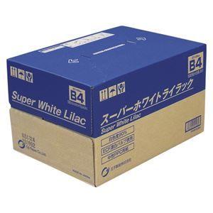 その他 (業務用セット) 王子製紙 スーパーホワイトライラック SWLB4 500枚×5冊入 【×2セット】 ds-1537206